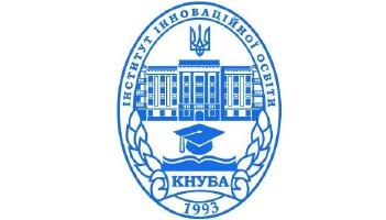 Відокремлений структурний підрозділ «Інститут інноваційної освіти Київського національного університету будівництва і архітектури»