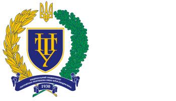 Національний університет «Полтавська політехніка імені Юрія Кондратюка»