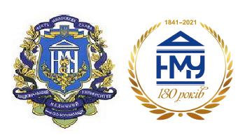 Національний медичний університет імені О.О. Богомольця