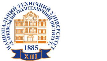 """Національний технічний університет """"Харківський політехнічний інститут"""""""
